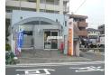 【郵便局】下藤沢郵便局 約580m