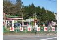 【幼稚園・保育園】あずま幼稚園 約1,000m