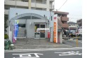 【郵便局】下藤沢郵便局 約800m