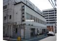 【病院】原田病院 約650m