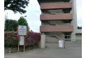 【中学校】第一中学校 約620m