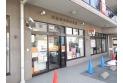 【郵便局】新富町郵便局 約70m