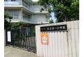 【小学校】西東京市立保谷第一小学校 約560m