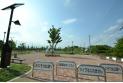【公園】都立六仙公園 約240m
