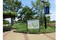 【公園】六仙公園 約620m