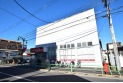 【ドラッグストア】サンドラッグ大泉学園町店 約900m
