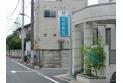 【病院】松崎医院 いざというとき頼りになります! 約610m