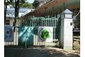 【幼稚園・保育園】緑ヶ丘幼稚園 約540m