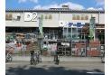 【ホームセンター】ケーユーデイツー東久留米南町店 約720m