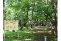 【公園】南町公園 約520m