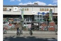 【ホームセンター】ケーヨーデイツー東久留米南町店 週末のDIYに役立ちます 約720m