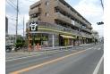 【スーパー】肉のハナマサひばりヶ丘店 歩いて行ける2軒目のスーパー。 約600m