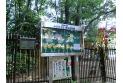 【幼稚園・保育園】みどりが丘保谷幼稚園 約620m