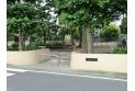 【公園】北大泉くれはし公園 約440m