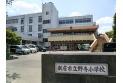 【小学校】新座市立野寺小学校 約650m