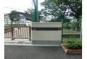 【小学校】練馬区立大泉学園桜小学校 約420m