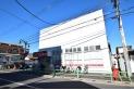 【ドラッグストア】サンドラッグ大泉学園店 約390m
