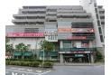 【スーパー】ピーコックストア練馬高野台店 約250m