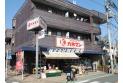 【スーパー】カネマン 約860m