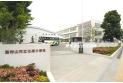 【小学校】化成小学校 約540m