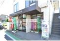 【郵便局】東村山諏訪郵便局 約450m