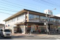 【郵便局】東村山郵便局 約760m