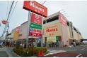 【スーパー】ロピア東村山島忠ホームズ店 約840m