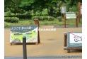 【公園】狭山公園 約980m