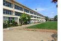 【小学校】第四小学校 約400m