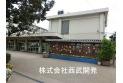 【小学校】第十三小学校 約750m