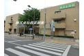 【病院】緑成会病院 約420m