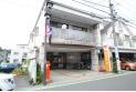 【郵便局】小平小川西郵便局 約80m