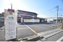 【病院】黒田内科クリニック 約420m
