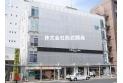 【病院】久米川駅前ビルディング 約80m