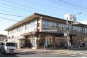 【郵便局】東村山郵便局 約700m