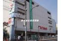 【ショッピングセンター】イトーヨーカドー 約710m