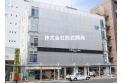 【病院】久米川メディカルビルディング 約90m