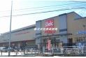 【スーパー】ベルク富士見関沢店 約800m