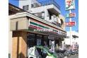 【コンビニ】セブンイレブンみずほ台店 約500m