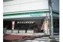 【コンビニ】ファミリーマート上福岡北口店 約350m