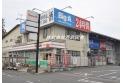 【スーパー】ビッグ・エー上福岡福岡店 約72m