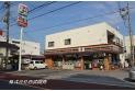 【コンビニ】セブンイレブン上福岡富士見通り店 約470m