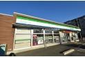 【コンビニ】ファミリーマートふじみ野鶴ヶ丘店 約430m