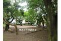 【公園】関沢公園 約550m