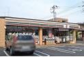 【コンビニ】セブンイレブン富士見東みずほ台3丁目店 約350m