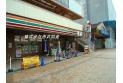 【コンビニ】セブンイレブンふじみ野東口店 約380m