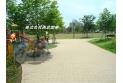 【公園】勝瀬原記念公園 約540m