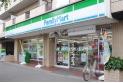 【コンビニ】ファミリーマートみよし台店 約300m