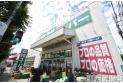 【スーパー】業務スーパーふじみ野店 約950m