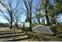 【公園】金山緑地公園 約950m